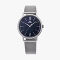 Orient Quartz Classic Watch Metal Strap - 1