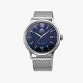 Orient Classic Mechanical Watch - 1