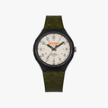 Superdry Urbanxl tropical camo with Silicone Strap SYG225N - 1