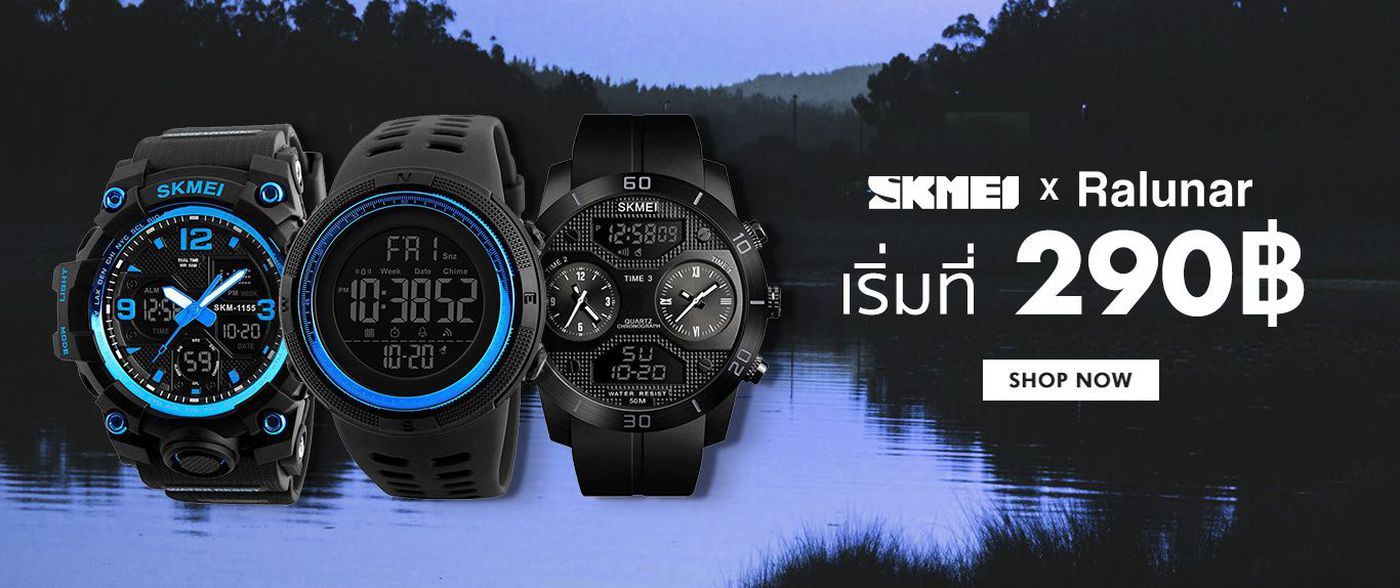 Active-Brand-SKMEI