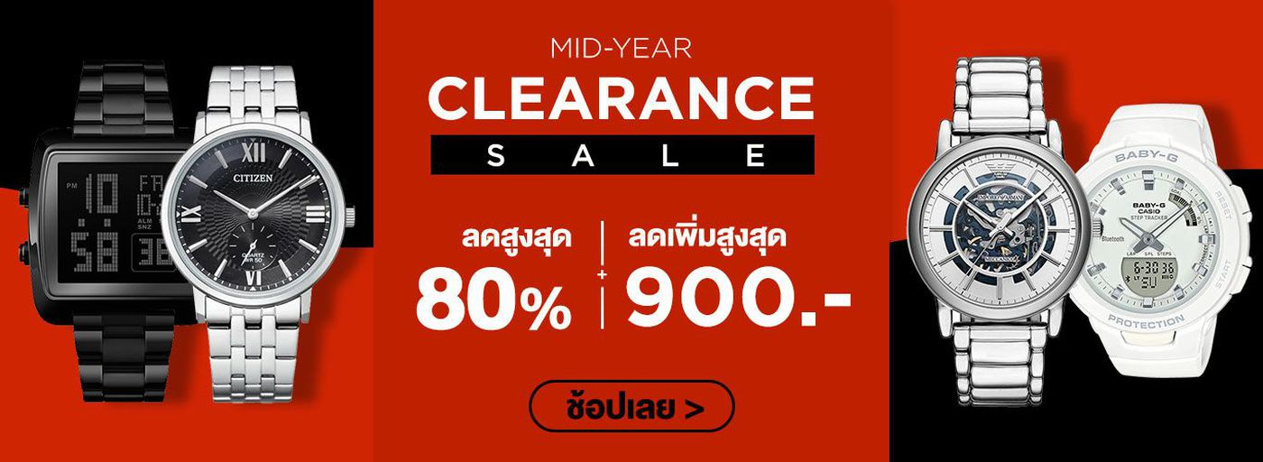 clearance-June2021