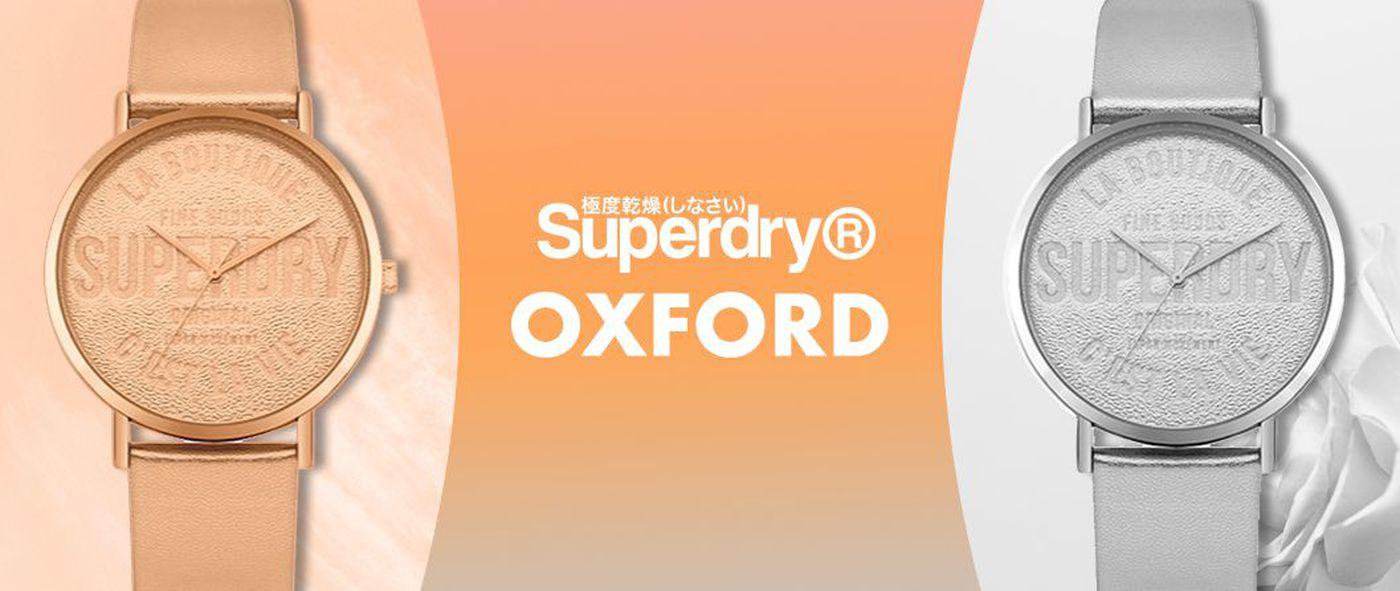 Superdry   Oxford