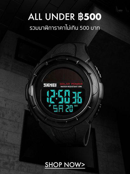 รวมนาฬิการาคาต่ำกว่า 500.-