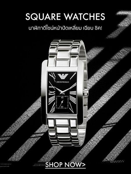 นาฬิกาหน้าปัดเหลี่ยม
