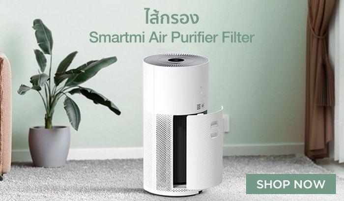 Smartmi Air Purifier Filters